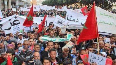 Photo of الرباط تتزين بعلم فلسطين في مسيرة تضامنية حاشدة مع الشعب الفلسطيني