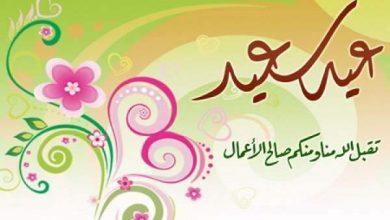 Photo of لهذا يرجّح أن يكون عيد الفطر الاثنين 28 يوليو في معظم الدول الاسلامية