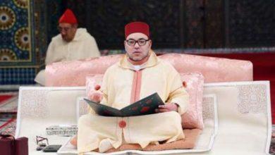 Photo of تفاصيل العفو الملكي على 277 شخصا بمناسبة عيد الفطر السعيد