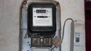 Photo of هذا موعد تفعيل قرار الزيادة في أسعار الكهرباء بالمغرب