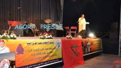 Photo of تكريم فعاليات رياضية وجمعوية في حفل فني على ضفة أبي رقراق