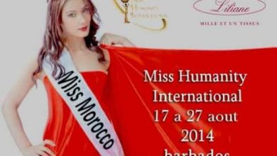 Photo of مغربية تنافس على لقب ملكة جمال العالم للإنسانية 2014 بجزيرة الباربادوس