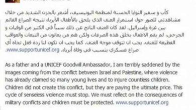 Photo of صورة : ميسي يبرز دعمه لأطفال غزة باللغة العربية..!