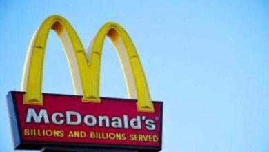 Photo of تراجع كبير في مبيعات ماكدونالد بسبب لحوم فاسدة