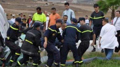 Photo of مصرع شخصين وإصابة 14 في حادثة سير بإقليم اليوسفية