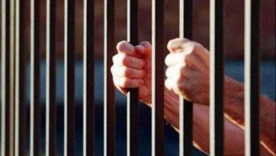 Photo of وفاة السجين مصطفى مزياني