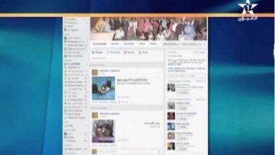 Photo of فيديو: البوليساريو تفشل في قرصنة الأنظمة الإلكترونية لقناة العيون