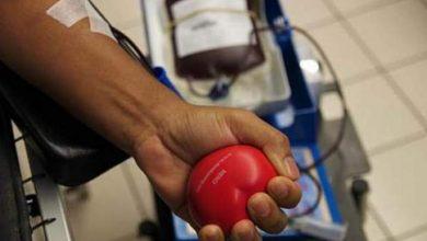 Photo of المركز الوطني لتحاقن الدم يوجه نداء عاجلا للتبرع بالدم