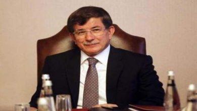Photo of الحزب الحاكم في تركيا يختار اليوم داود اوغلو لرئاسة الحكومة
