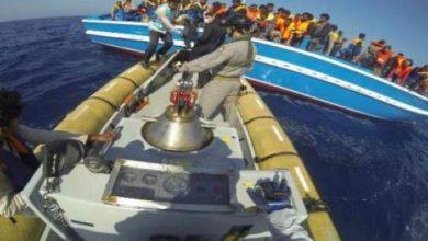 Photo of 18 جثة على مركب لمهاجرين في البحر جنوب لامبيدوزا