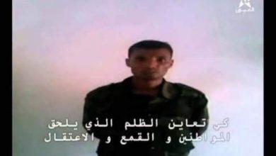 Photo of بوجه مكشوف شرطي من مخيمات تيندوف يفضح قيادة البوليساريو