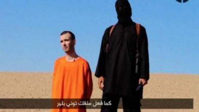 Photo of تنظيم الدولة الإسلامية يعلن إعدام عامل إغاثة بريطاني