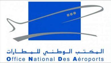 Photo of مباراة التوظيف في عدة تخصصات بالمكتب الوطني للمطارات .. آخر أجل هو 23 شتنبر