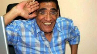 Photo of وفاة الكوميدي المصري يوسف عيد