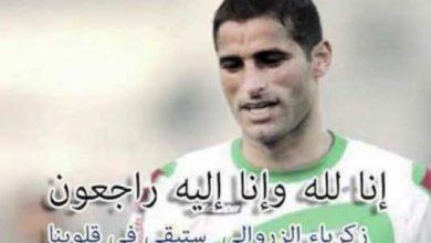 Photo of هذا ما قرره بودريقة بخصوص نجل لاعب الرجاء الراحل زكرياء الزروالي