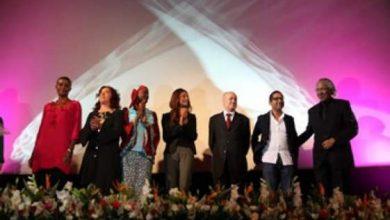 Photo of طنجة ..افتتاح الدورة الثانية عشرة لمهرجان الفيلم القصير المتوسطي/ إضافة أولى وأخيرة