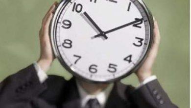 Photo of فيديو: ماهي الساعة البيولوجية؟