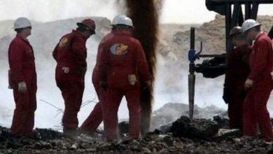 Photo of مؤشرات عن وجود النفط قرب مدينة سيدي إفني
