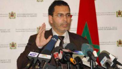 Photo of تصريح وزير الاتصال الناطق الرسمي باسم الحكومة بخصوص إضراب الأربعاء
