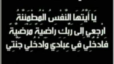 """Photo of هيأة تحرير """"أكورا"""" تعزي زميلها العزيز الرمضاني في وفاة والدته المشمولة برحمة الله"""