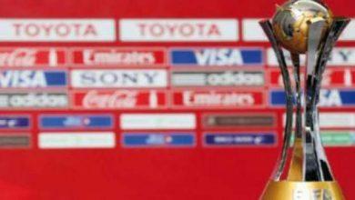 Photo of كأس العالم للاندية بالمغرب : الفيفا تؤكد أن لا تغيير في تاريخ اقامة المنافسة
