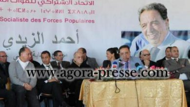 Photo of وفاة الاتحادي أحمد الزايدي في حادثة سير بالقرب من بوزنيقة