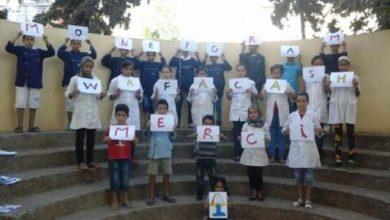 Photo of 'وفاكاش' و'مونيغرام'تمنحان البسمة ل6000 تلميذ بالمغرب