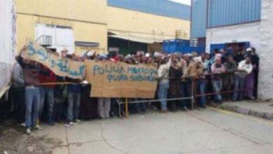 "Photo of يومية ""إل موندو"": لهذا السبب انتفض ""الحمّالون"" ضد الشرطة المغربية"