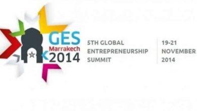 Photo of الافتتاح الرسمي لأشغال الدورة الخامسة للقمة العالمية لريادة الاعمال بمراكش