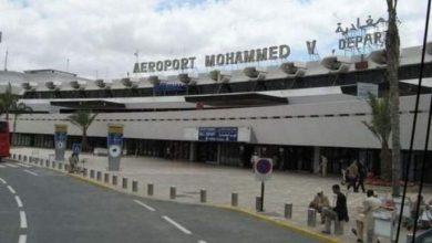 Photo of حجز الكوكايين مرة أخرى بمطار محمد الخامس