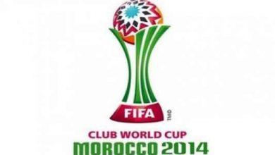 Photo of الفيفا: المغرب على أتم الاستعداد لكأس العالم للأندية