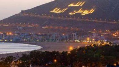 """Photo of جوائز """"الغارديان"""" للسفر تعود إلى المغرب عبر بوابة أكادير من 20 إلى 22 نونبر الجاري"""
