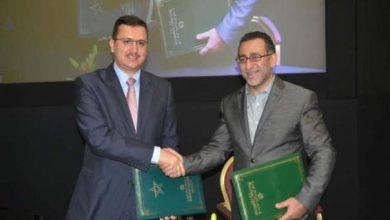 Photo of توقيع اتفاقية شراكة بين مركز الجزيرة للتدريب والتطوير و والمؤسسة الإفريقية للإعلام بالدار البيضاء