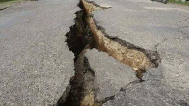 Photo of مقتل شخصين بسبب زلزال قوي ضرب مقاطعة سيتشوان بجنوب غرب الصين