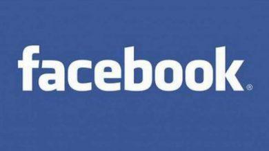 Photo of أخطاء وحماقات خطيرة نرتكبها يومياً على فيسبوك