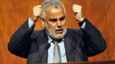 Photo of بنكيران يصدم المغاربة ويلوّح برفع الدعم عن غاز البوطان