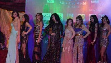 Photo of بالصور.. شبيهة هيفاء تمثل مصر في مسابقة فتاة العرب المثالية