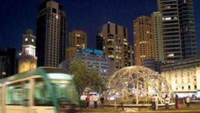 Photo of الدار البيضاء : مشاريع هامة لخلق قطب كبير مبني على سياحة الأعمال
