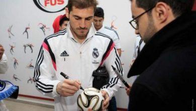 Photo of أديداس تقدم لمشجعي فريق ريال مدريد في المغرب  فرصة لقاء لاعبي الفريق