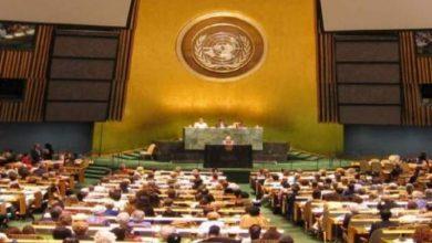 Photo of الجمعية العامة للأمم المتحدة تصادق دون تصويت على قرار حقوقي مقدم من طرف المغرب