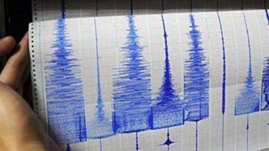 Photo of تسجيل هزة أرضية بقوة 4,24 درجات على مقياس ريشتر بإقليم تازة