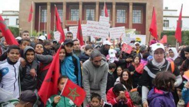 Photo of وقفة تضامنية مع المعاقين ذهنيا أمام البرلمان