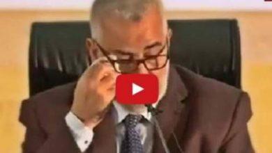 Photo of بالفيديو.. بنكيران يتذكر عبد الله بها ويستمر في البكاء