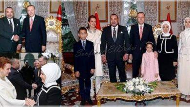 Photo of صور ة جماعية لعائلتي الملك محمد السادس والرئيس التركي أردوغان