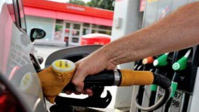 Photo of انخفاض أسعار المواد النفطية ابتداء من 16 يناير 2015