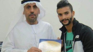 Photo of رسميا : اتحاد كلباء يضم سعيد فتاح
