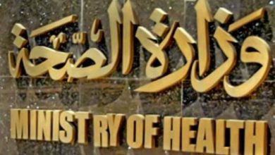 Photo of الصحة المغربية تكذب خبر وفاة 15 متشردا بسبب موجة البرد