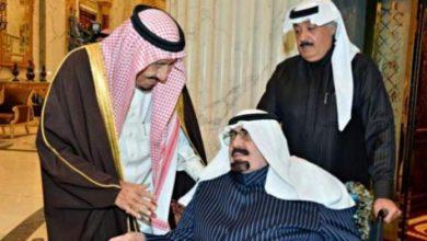 Photo of مراسيم تشييع جنازة الملك الراحل عبد الله بن عبد العزيز