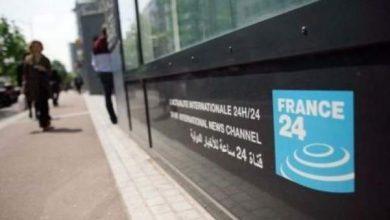 Photo of ضبط طاقم صحفي تابع لقناة فرانس 24 يُصور برنامجا بطريقة سرية في الرباط