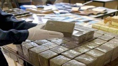 Photo of فرنسا: توقيف مغربي بحوزته 10 كلغرامات من المخدرات